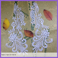 milk fiber embroidery flower lace trims for dress
