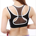 Professional Manufacture Factory Supply Customized Very Cheap Sports Bra
