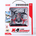2.4G RC Syma Drone With 360 Degrees And 3 D Fly