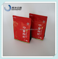 Stand Up Snack Food Bag/ Composite Food Packing Bag with zipper