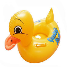 Inflatable Swimming Duck Toys for Baby