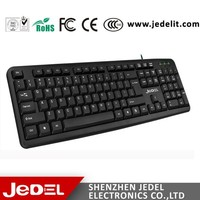 2015 wholesale hot sale latest cheap computer keyboard