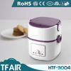 TFAIR 2017 Trending Product Kitchen Appliance