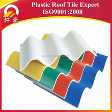 Red/blue/white roof tiles pvc corrugated roofing