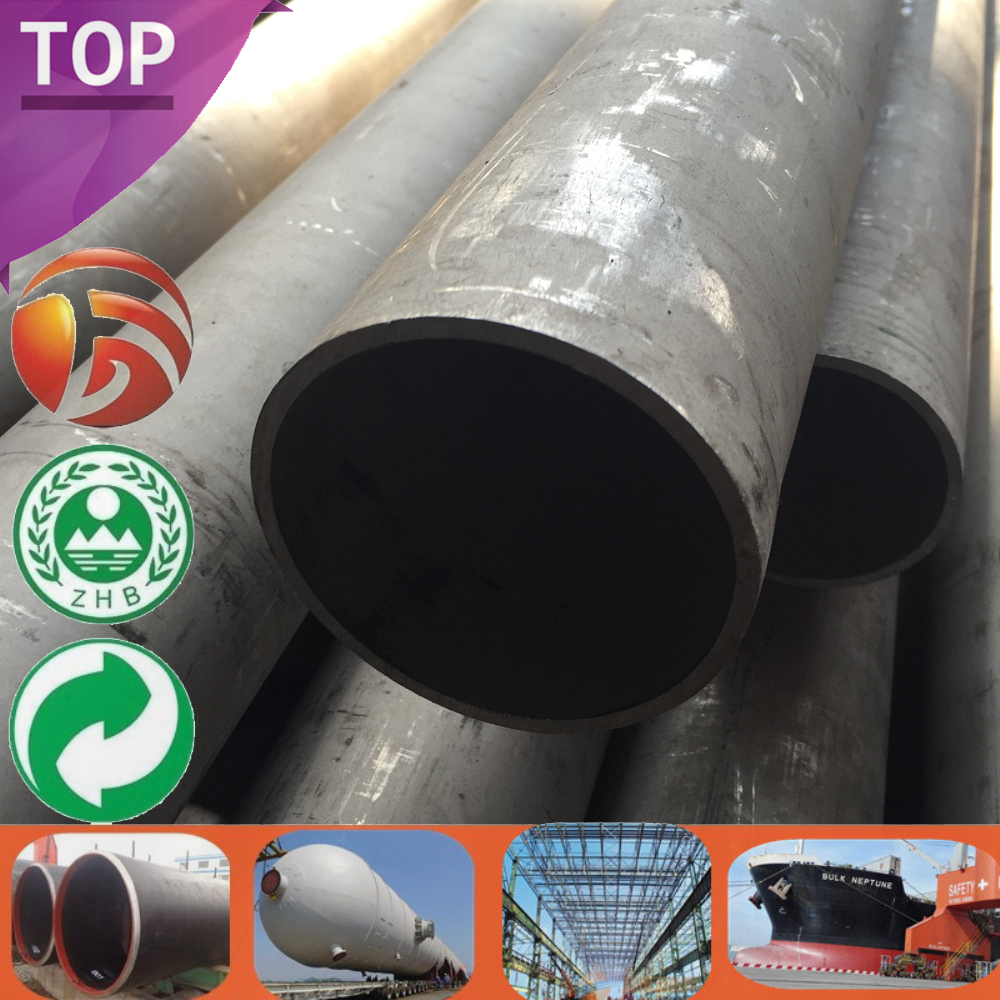 S355JR Small Diameter mechanical tube Factory Supply mild steel mechanical properties
