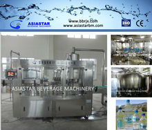 10000BPH 330-500ml Mineral water filling machine