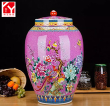 Colorful Large size ceramic storage jar