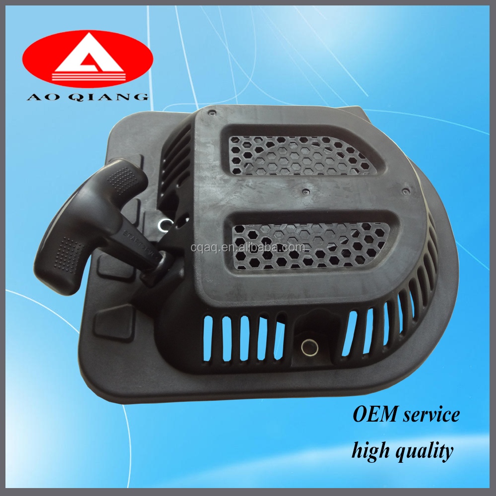 AQ ,6.5HP high quality recoil starter assembly for brush cutter
