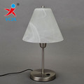 Cloudy glass lampshade/ glass table lamp shade