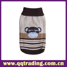 2015 Hot Sell Chinese Dog/Pet Clothing