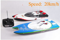 3CH Torpedo RC Bait Boat ! Electric Powered; speed up to 20km/h