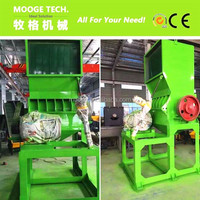 Waste PVB film cusher/plastic film crusher machine