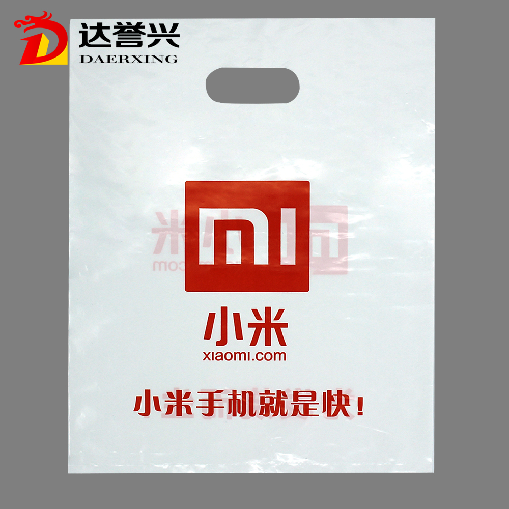 Amazing Products From China Cooler Die Cut Plastic Bag For Phone