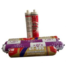 High quality Most Competitive Silicone Sealant Price/Neutral Silicon Sealant