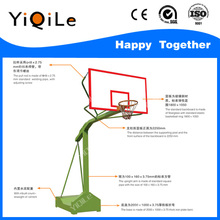Fashion movable basketball stand for adult