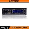 AOVEISE AV371 Detachable Panel 1Din Car Audio With DVD CD MP3 MP4 usb dvd player fm radio