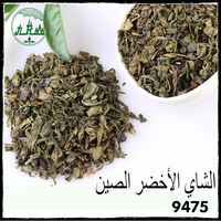 Very Cheap Price Strong Taste China Product West Lake Dragon Well Green Tea