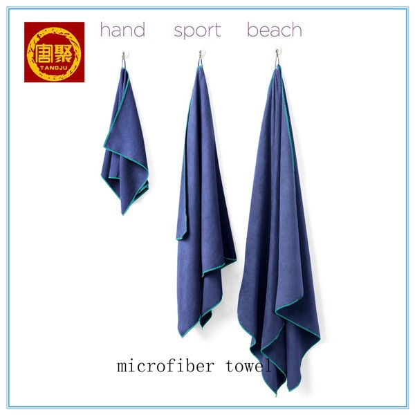 Quick-dry-Microfiber-Towel-for-Travel-Sports.jpg