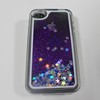 Flowing Blue Twinkling Stars Phone Cover for iphone5/5c/5s