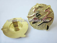 plastic toy coin gold