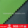 Fashion 3 Layers Waterproof Breathable Polar Fleece Bonded Fabric, Bonding Fabric, sportswear fabric