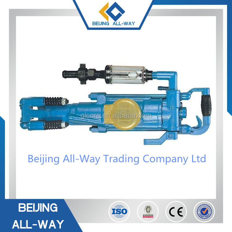 Compressed Air Rock Drilling Machine China Manufacturer