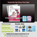 A4 premium 160gsm double-side glossy photo paper