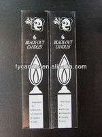 Utility Stick White Candle /Bougies / Velas for Africa Export & Import