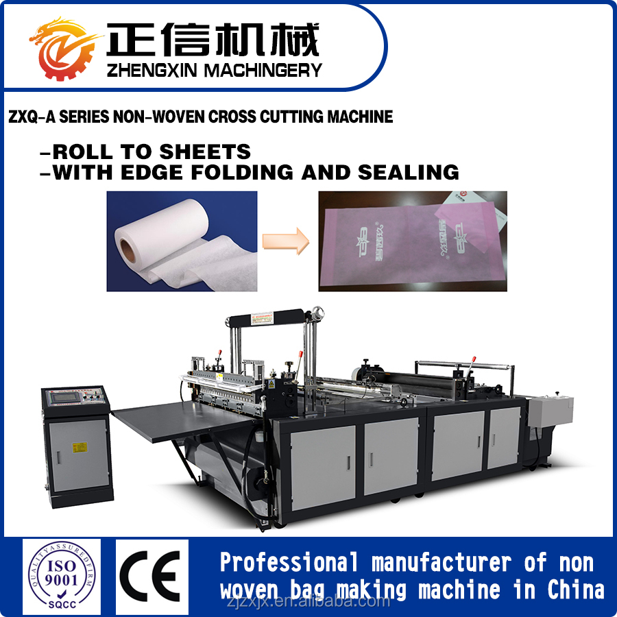 Computerized Multifunctional non woven bags cutting machine