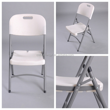 plastic folding banquet outdoor chair