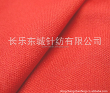 80% polyester 20% cotton TC knit fabric for garment