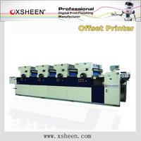 printing machine offset,akiyama offset printing machine,brand new offset printing machine
