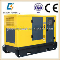 120kw to 400kw Power Bank Enclosed Diesel Generator with Cummins Engine