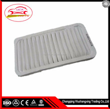 byd f3 f3 L3,g3,rcoarse airfilter,air conditioning plastic cross genuineF3-1109132