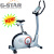 GS-8707E-5 Indoor body fit ergometer exercise magnetic bike for home use