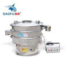High quality ultrasonic rotary vibration separating screen for fine powder