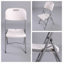 plastic dining room chairs/Silla plegable