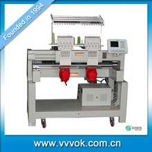 Domestic embroidery machine for sale