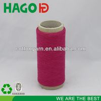 gassed mercerised cotton yarn textile waste