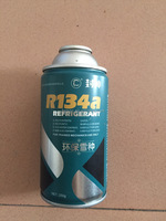 2016 New Technology Refrigerant R134A High Purity