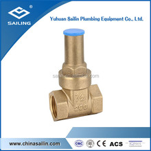 Brass Forged Gate Valve With Lock