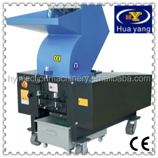 Trade Assurance Powerful Plastic Crusher Machine for recycle