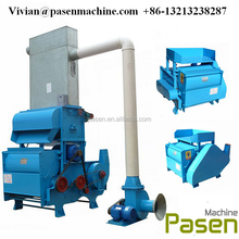 Eco-friendly Full Automatic Seed Cotton Saw Ginning Machine, Unginned Cotton Processing Machine