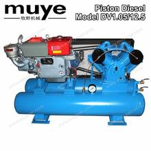 Hot Sale! ! ! Mining Diesel Portable Small Piston Air Compressor for Highway Repairs DV1.05/12.5