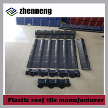 New Building Materials plastic roofing sheet synthetic resin roof tile