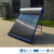 INMETRO Certificate Evacuated Tube Compact Non-pressurized solar water heater, Ejai solar collector, vacuum cleaner