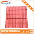 heat insulation roof tile/ASA PVC roof sheet profile/Synthetic Terracotta Roof Tile