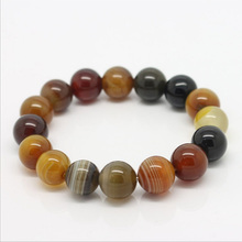 Natural Stone Beads Coffee Striped Agate Round Loose Beads For Jewelry Making Diy Bracelet Necklace