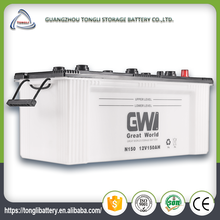 12v fast start auto car truck battery 145G51