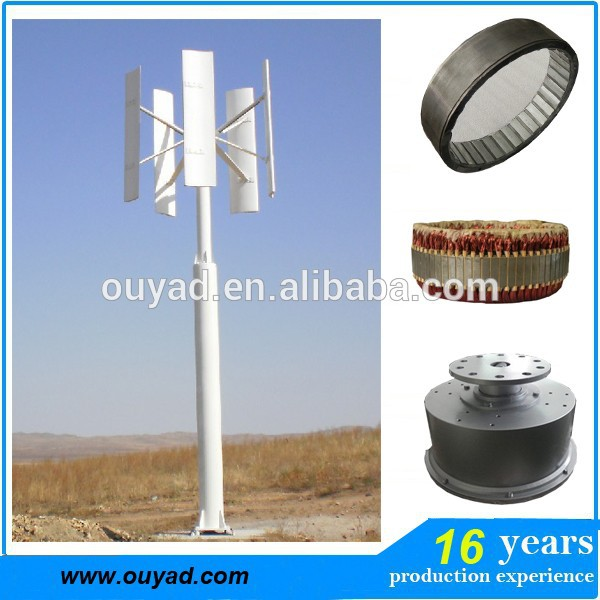 2KW 5KW 10KW 5kw vertical wind generators for daily use with competitive price